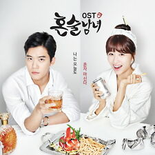 V/A - Drinking Solo OST (tvN TV Drama) CD+Photocard Shinee Key Oh My Girl