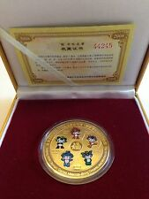 BEIJING 2008 OLYMPIC GAMES COMMEMORATIVE GOLD MEDALLION SET