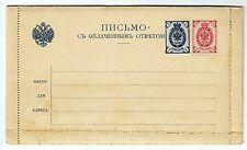RUSSIA 1906   FORMULAR  LETTER  CARD  WITH  RESPONSE   RARE !  ESSAY# 1 !