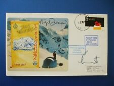 1987 JADE VENTURE TIBET EXPEDITION COVER SIGNED BY NIGEL DAVENPORT- HOWARDS WAY