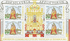 Luxembourg 2016 MNH Patroness Virgin Mary 350 Yrs JIS Vatican 4v M/S Stamps