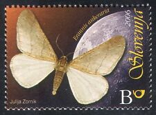 Slovenia 2006 Moths/Butterflies/Insects/Nature/Conservation 1v (n16990)