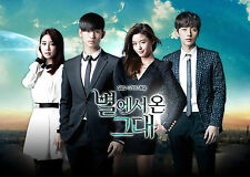 DRAMA SERIES - KOREA - MY LOVE FROM THE STAR - DVD BOX-SET