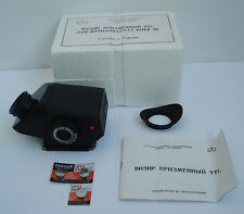 NEW!!! TTL Prism Viewfinder for Kiev 88, Salut cameras in original box #2494