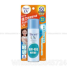 KAO BIORE UV PERFECT SPRAY SUNCREEN 50G SPF50+ PA++++ JAPAN
