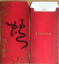 Ang pow  red packet CIMB 2 pcs new 2013