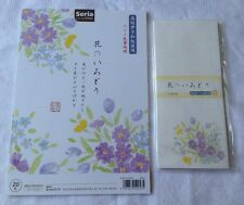 ■New■Japanese /Letter Pad (20) & Envelopes(10) Set.Washi.Stationery.Flower.White