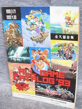 SUPER FAMICOM All Game Catalog 1993 Booklet Guide Cheat Book Japan RARE FREESHIP