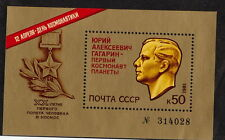 Russia USSR 1981 Gagarin First Man in Space 20th Anniv Souvenir Sheet MINT NH