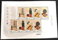 China 2006-23 Four Treasures of Study Silk Sheet MNH