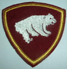 RUSSIAN PATCHES-MIA MINISTRY OF THE INTERIOR TROOPS SIBERIAN WOVEN ON MAROON