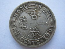 Hong Kong 1901 10 Cents, GVF.