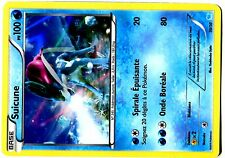 PROMO POKEMON FRANCAISE KIT SUICUNE 2016 N° 30/30 SUICUNE HOLO