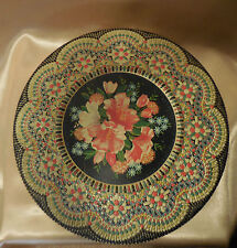 Vintage Daher Tin Containter Round Mosaic Raised Floral Flower Made in Holland
