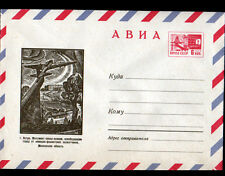 U.R.S.S. RUSSIE / ENVELOPPE POSTALE illustrée RAMPE d'AVION Aviation , 12/V-1970
