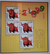 China 2009-1 Yellow S/S Lunar Chinese New Year Ox Zodiac Gift