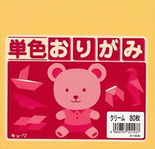 """80s Japanese Origami Folding Paper 6"""" Cream #101537 S-1726 AU"""