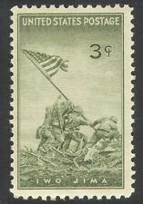 USA 1945 Iwo Jima/Military/WWII/Army/Soldiers/National Flag/Battles 1v (n39633)