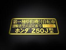 Honda  Monkey Z50 Genuine  Register Stead license plate NEW Japan