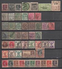 British India & Indian States 50 Different Stamps