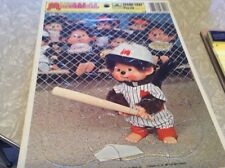 The Orginal Monchhichi Golden Frame Tray Puzzle
