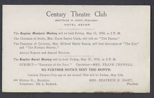 1910 P C UX21 UNPOSTED PRINTED BACK CENTURY THEATRE CLUB HOTEL ASTOR BKLYN NY