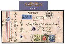 MS1677 1936 CHINA Registered Airmail Cover HONG KONG Censor *R3* Stamp Removed*