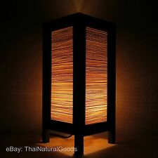 Asian Oriental Bamboo Zen Art Bedside Table Lamp Wood Shades Desk Night Lights
