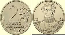 ★★ RUSSIE / RUSSIA ● 2 ROUBLES 2012 : GE. MILADOROVICH  VS NAPOLEON ● FDC UNC ★★