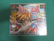 PlayStation - TOSHINDEN SUBARU - PS1. JAPAN GAME. NEW and SEALED. 25544