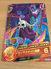 Carte Dragon Ball Z DBZ Dragon Ball Heroes God Mission Part 5 #HGD5-57 Rare 2015