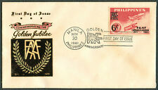 1961 Commemorating Golden Jubilee Philippine Amateur Athletic Federation FDC - A