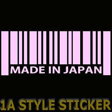 MADE IN JAPAN STRICHCODE BARCODE JDM STYLE DOMOKUN JAPAN STYLE jJDM EAN ej 81