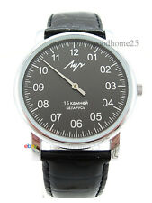 Authentic Russian Watch LUCH with ONE Hand Chrome Body BLACK Dial Russian logo