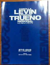Toyota Corolla Levin & Sprinter Trueno Memorial book photo history TE 27 AE 86