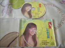 a941981  麗莎 Lisa Wong HK Man Chi Records Best Volume 1 CD Picture Disc 名曲金典 一 CD20648