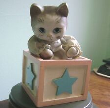 VINTAGE DAVAR GREY STRIPE PORCELAIN CAT WOOD BOTTOM CHILDS WIND UP MUSIC BOX