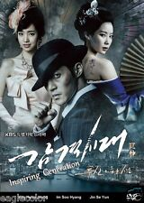 Inspiring Generation Korean Drama (5DVDs) Excellent English & Quality - Box Set!
