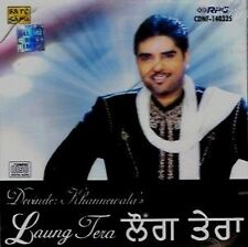 DEVINDER KHANNEWALA - LAUNG TERA - NEW CD - FREE UK POST