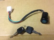 NEW KEY IGNITION BARREL AND PLUG 200CC BASHAN BS200S-7 QUAD ATV BIKE 200