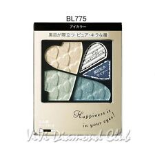 Shiseido INTEGRATE Pure Big Eyes Eyeshadow ***BL775***
