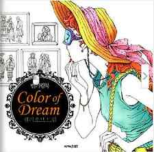 Color Of Dream Coloring Book For Adult Anti Stress Art Therapy Travel Shopping