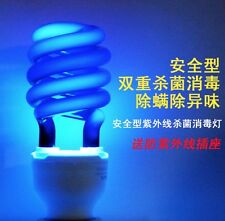 Ultraviolet disinfection lamp E27 220v 18w UV bulb household sterilization mites