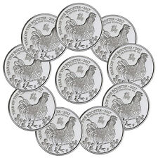 2017 Great Britain 2 Pound 1 oz. Silver Year of the Rooster - Lot of 10 SKU44075