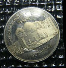 1992 Russia Proof 5 ROUBLES Y# 322 Lot 163