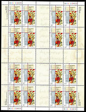 Canada 2001 - 1700th Ann. Christianity in Armenia  -  MNH Full Sheet