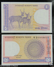 Bangladesh Paper Money 1 TAKA UNC