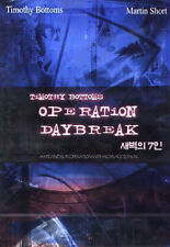 Operation Daybreak (1975, Timothy Bottoms) DVD NEW