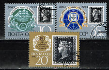 Russia First Stamp Penny Black 150 Ann Stamp Expo 1990 stamps set