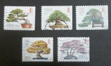 US USED 2012 BONSAI TREES FOREVER OFF PAPER 5 VALUE COMP SET SC# 4618 - 4622